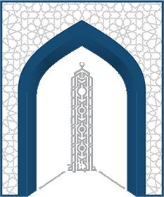 Minarah Academy